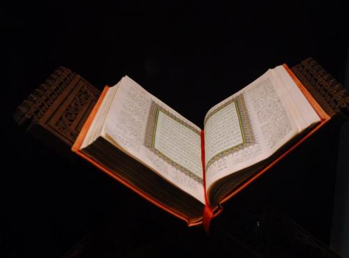 The Fundamental Articles of Faith